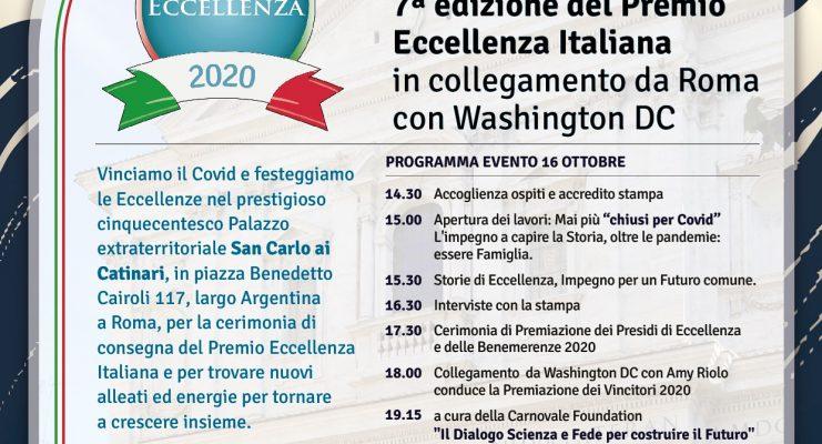 PRESS RELEASE PREMIO ECCELLENZA 2020: L'ora dell'eccellenza vince al tempo del Covid. IL PREMIO ECCELLENZA ITALIANA RADDOPPIA TRA ROMA E WASHINGTON DC